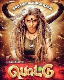 100 degree celsius malayalam movie shwetha menon gets a blackmail call - 2 3