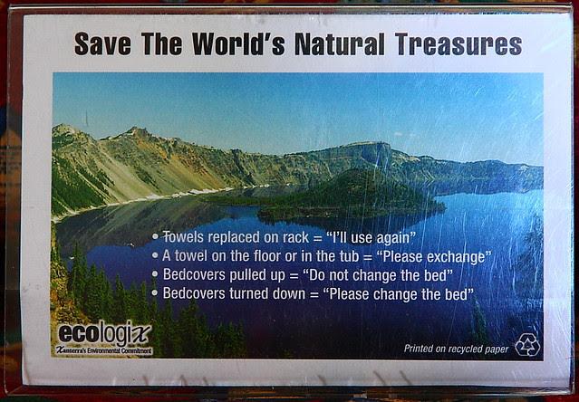 IMG_4758 Crater Lake Lodge