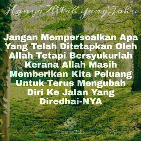 kata kata mutiara quotes islam kata hikmah ka kata