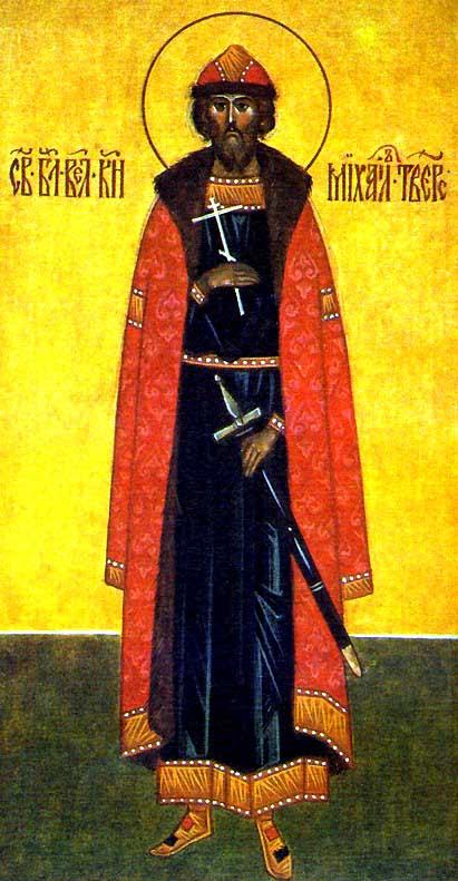ST MICHAEL of Tver