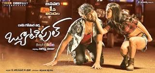 Beautiful Full Movie Leaked Online by Tamilrockers
