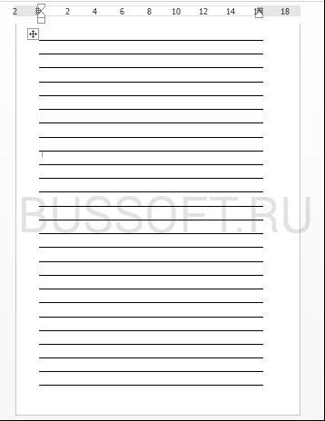 ورق مسطر ورقة A4 مسطرة جاهزة للطباعة Findo
