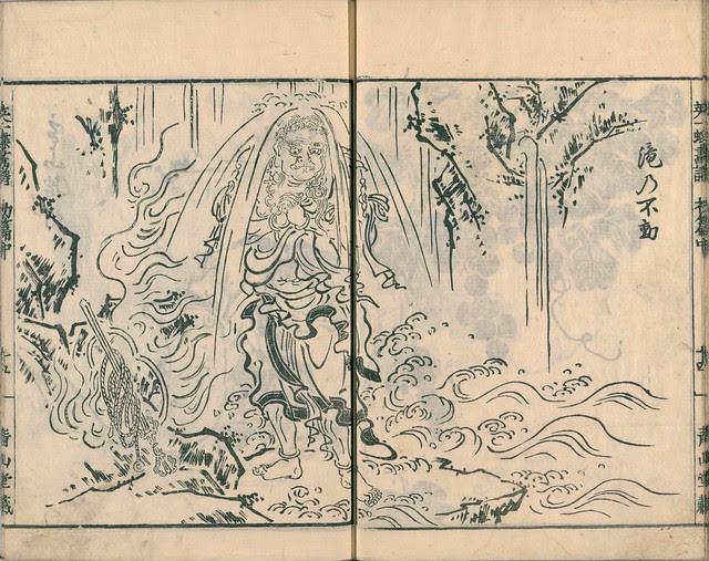 Eiichi Butterfly Book dl.ndl.jp - Bk2 - k