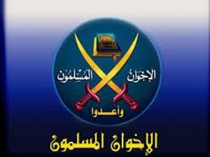 انتقادات لإخوان جيبوتي