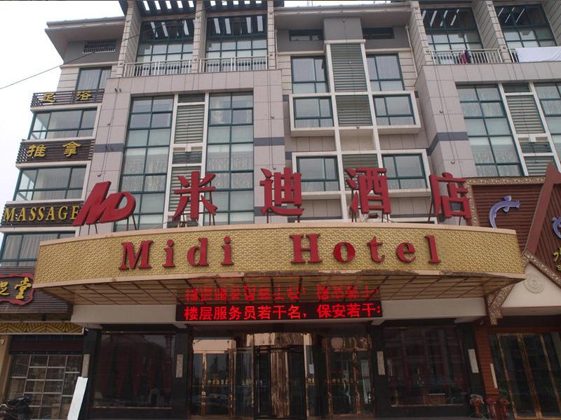 Yiwu Midi Hotel Reviews