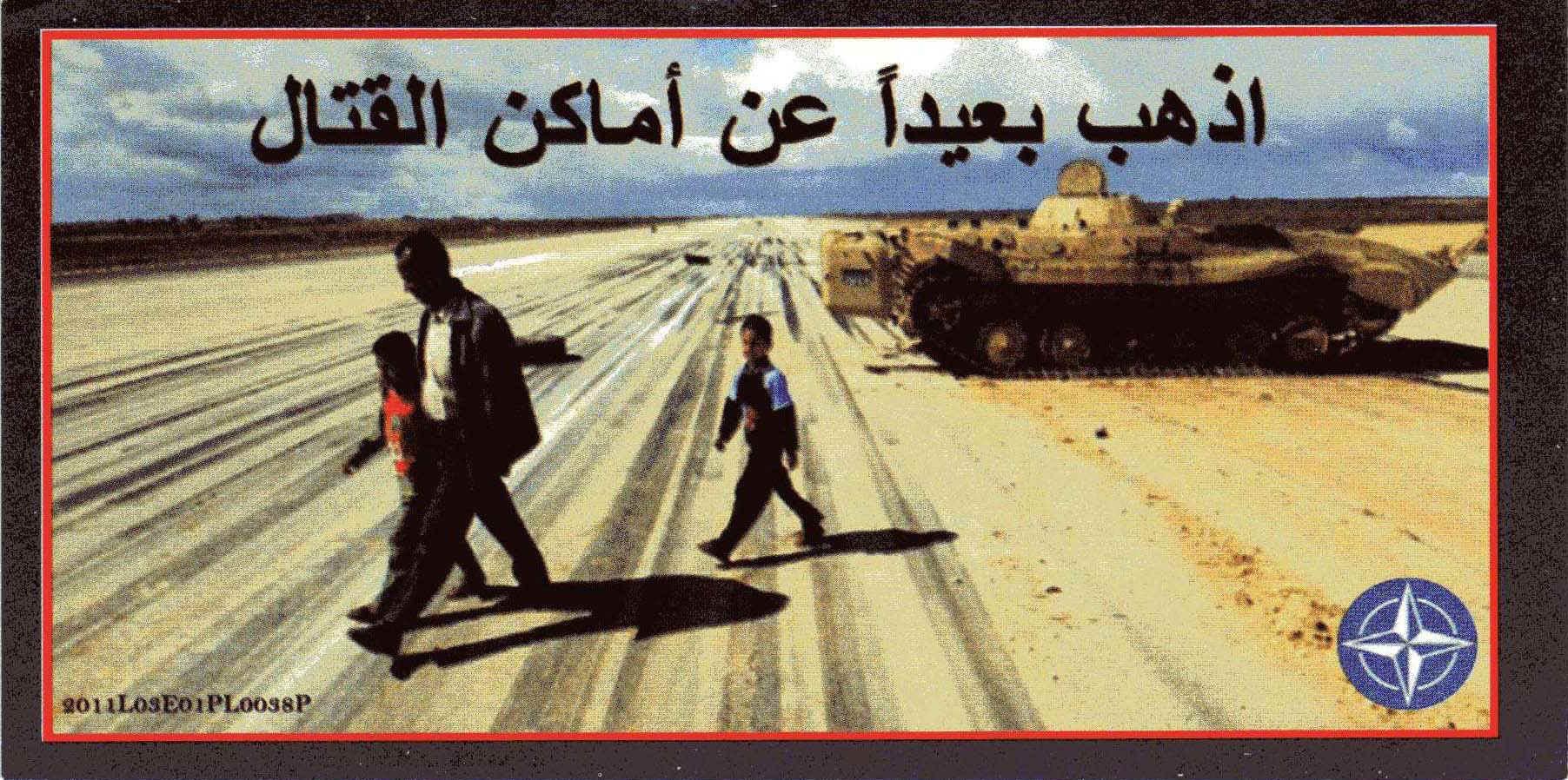 LibyaImg2011a.jpg (340981 bytes)