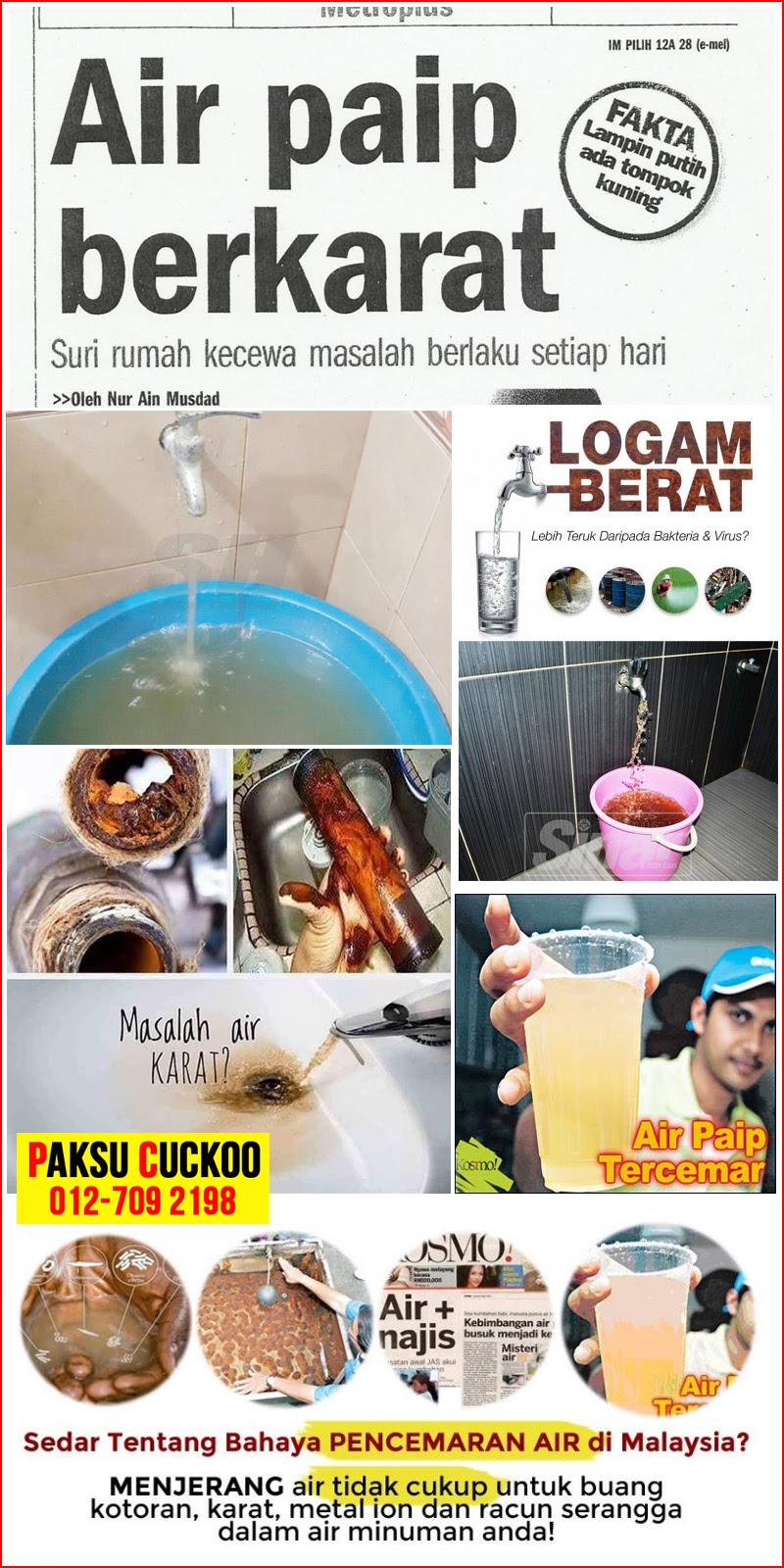 semua rumah di malaysia memerlukan cuckoo outdoor water purifier negeri sembilan seremban mesin penulen air luar rumah untuk membersihkan air yang masuk ke dalam rumah bersih