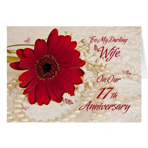 Wife on 17th wedding anniversary, a daisy flower greeting