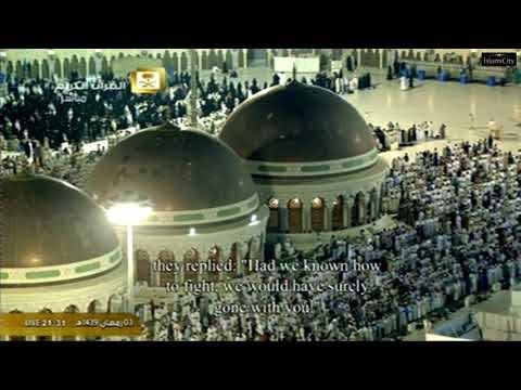 Download taraweeh makkah