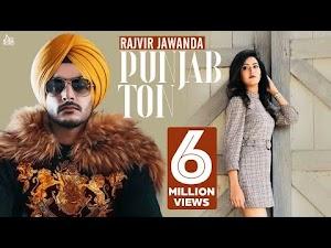 PUNJAB TON LYRICS – Rajvir Jawanda | G Guri | Latest New Punjabi Song 2019