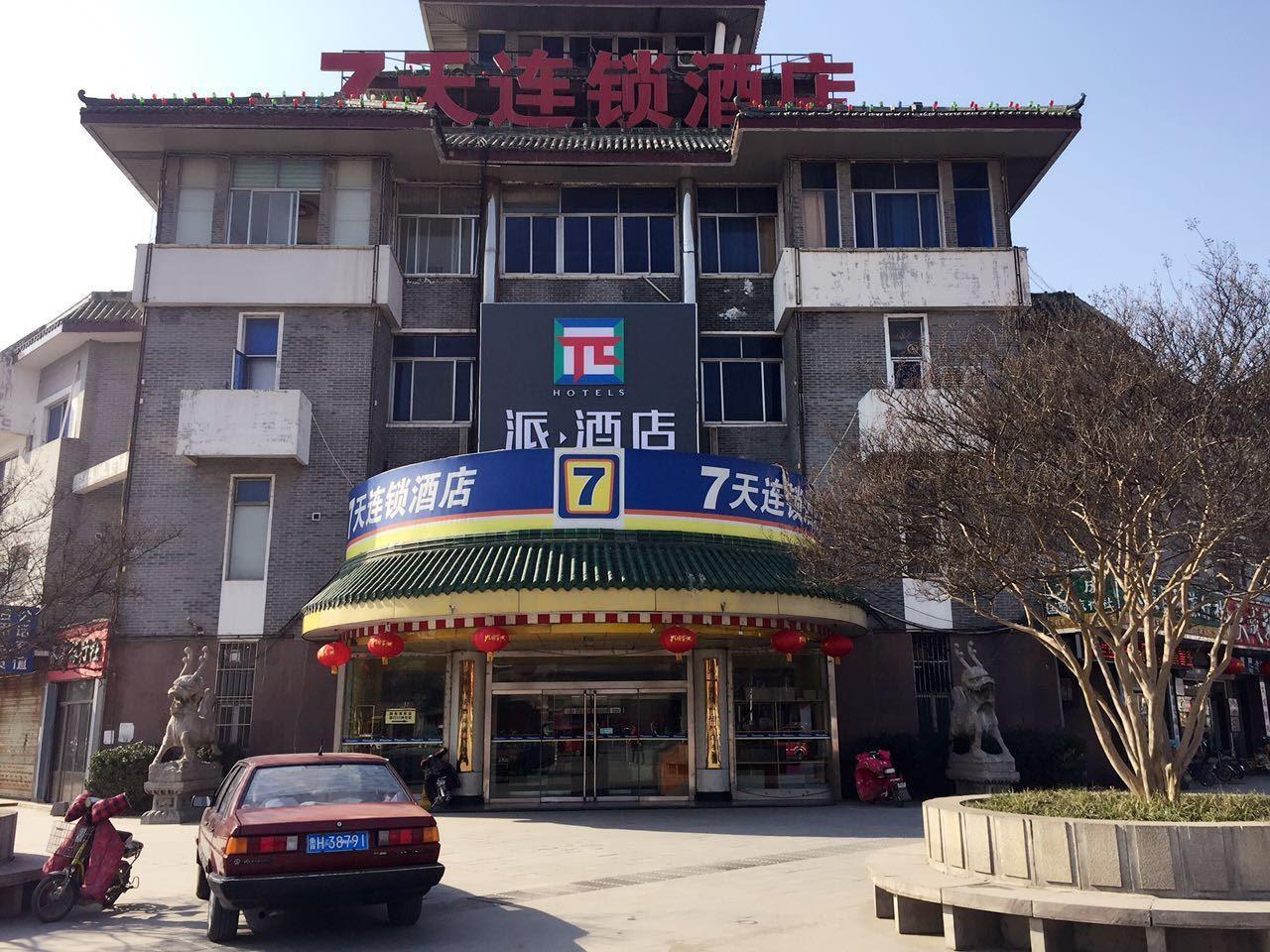 Pai Hotel Jining Qufu Sankong Reviews