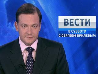 http://cdn.static4.rtr-vesti.ru/vh/pictures/b/450/98.jpg