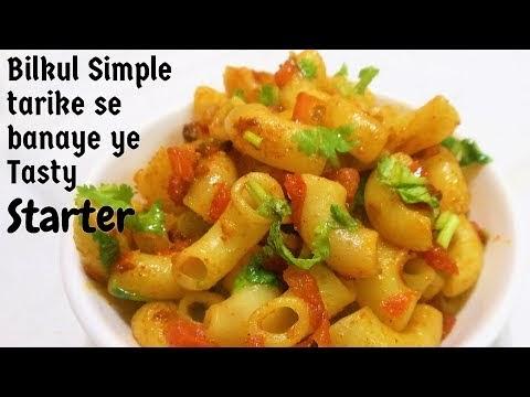 Pasta Hindi Recipes - सिंपल तरीका और मसाला पास्ता बनाने की विधि हिन्दी में