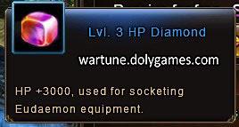 Level 3 HP Diamond