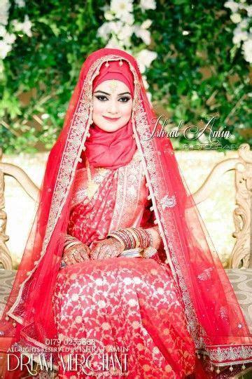 Bangladeshi bride#wedding#red sharee #hijab   ?Bangladeshi