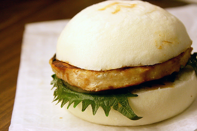 Chicken Ume Burger