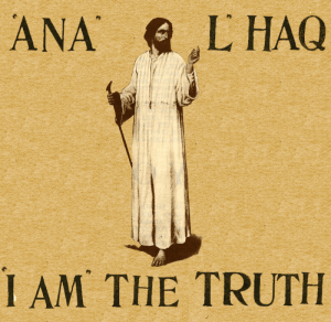 http://wp.production.patheos.com/blogs/exploringourmatrix/files/2014/03/ana-al-haqq.png