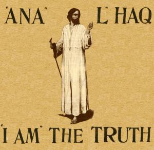 http://wp.production.patheos.com/blogs/exploringourmatrix/files/2014/03/ana-al-haqq.png