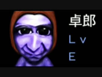 実況 青鬼2 ひろし編 最終回 By アブ 実況プレイ動画動画 ニコニコ動画