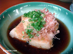 Agedeshi Dofu