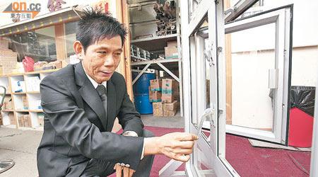 張偉泉指出,檢查鋁窗時應該確保把手沒有鬆脫。(翁志偉攝)