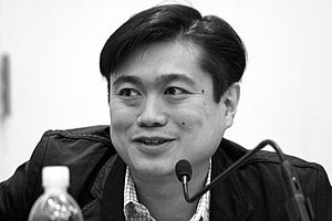 English: Joi Ito, December 2008, at the Creati...