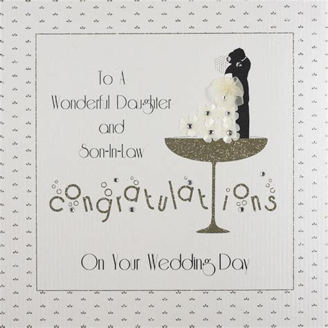 To A Wonderful Daughter & Son In Law   Large Handmade