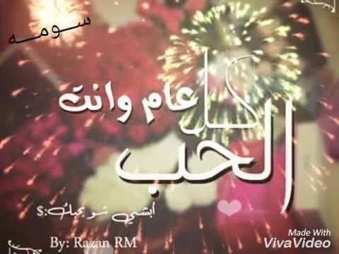 حمودي عيد ميلاد حبيبي محمد Makusia Images