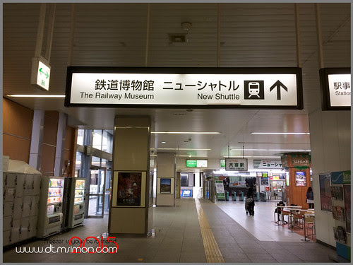 大宮鐵道博物09.jpg