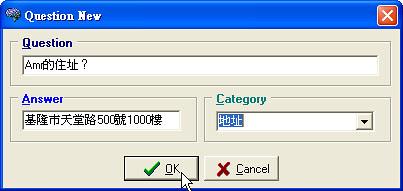memoriser-025