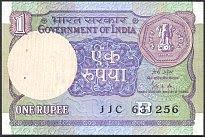 indP.78Ad1Rupee1989sig.45WK.jpg