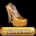 4303489_aramat_0R03_1_ (122x120, 19Kb)