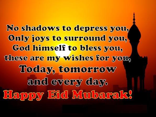 Eid Mubarak Greeting Cards Wallpapers free Download 3