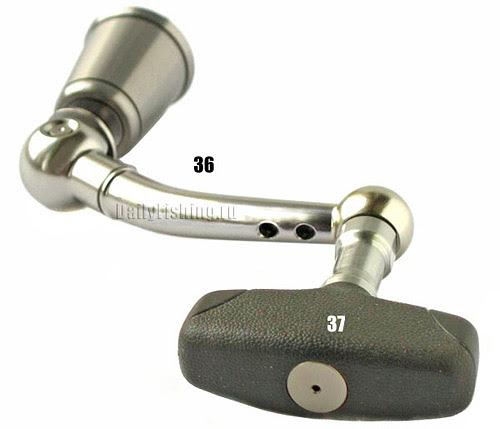 shimano 09 twin power mg handle