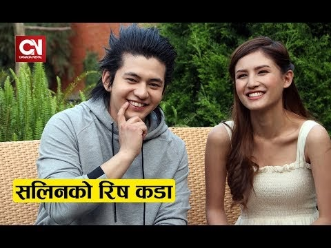 Salin Man ko riss kadaa cha ekdamai, Malika Mahat le bhanin interviewmaa