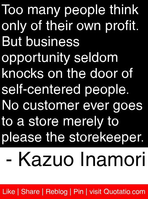 Czeshop Images Self Absorbed People Quotes