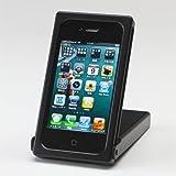 iPhone Trick Cover ブラック