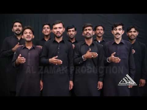 6 - Mazloom Di Sang Ty Nibh Wesi | AKRAM ALI LAYYAH 2017 |