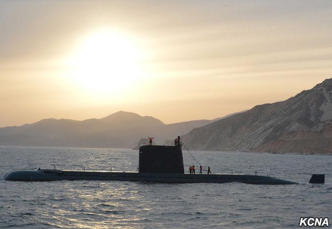 Resultado de imagen para Gorae submarine