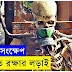 Movie explanation In Bangla Movie review In Bangla | Random Video Channel