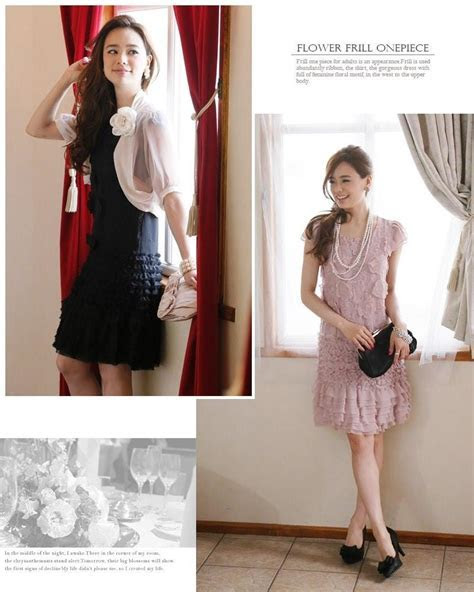 Pour Vous DORESU TSUUHAN: A dress is deep discount in the