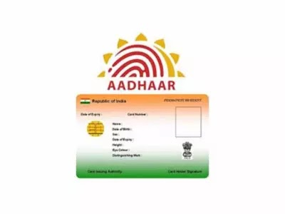 HOW TO CHANGE NAME DATA IN ADHAR CARD:- EASY PROCESS