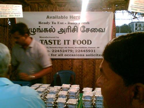 Sangamam: Food court