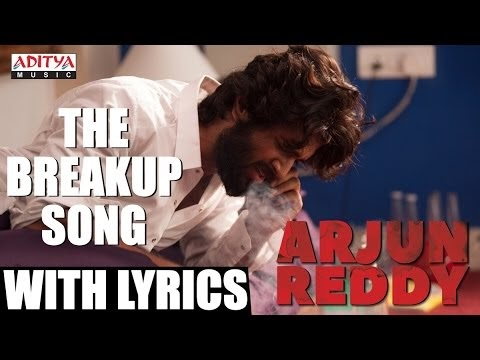 Run Away (Thuli Thuli Rude Boy Remix) - Arjun | Shazam