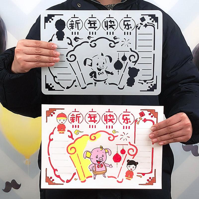 Kampüs Güvenliği Boyama şablon Cetvel çizim Manuel Kopya A4 Içi Boş