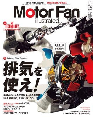 Motor Fan Illustratedモーターファンイラストレーテッド バック