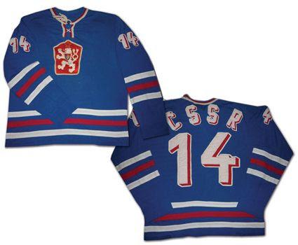 Czechoslovakia 1969 jersey