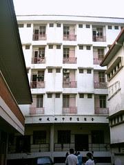 Kuen Cheng High School Girl's Dormitory