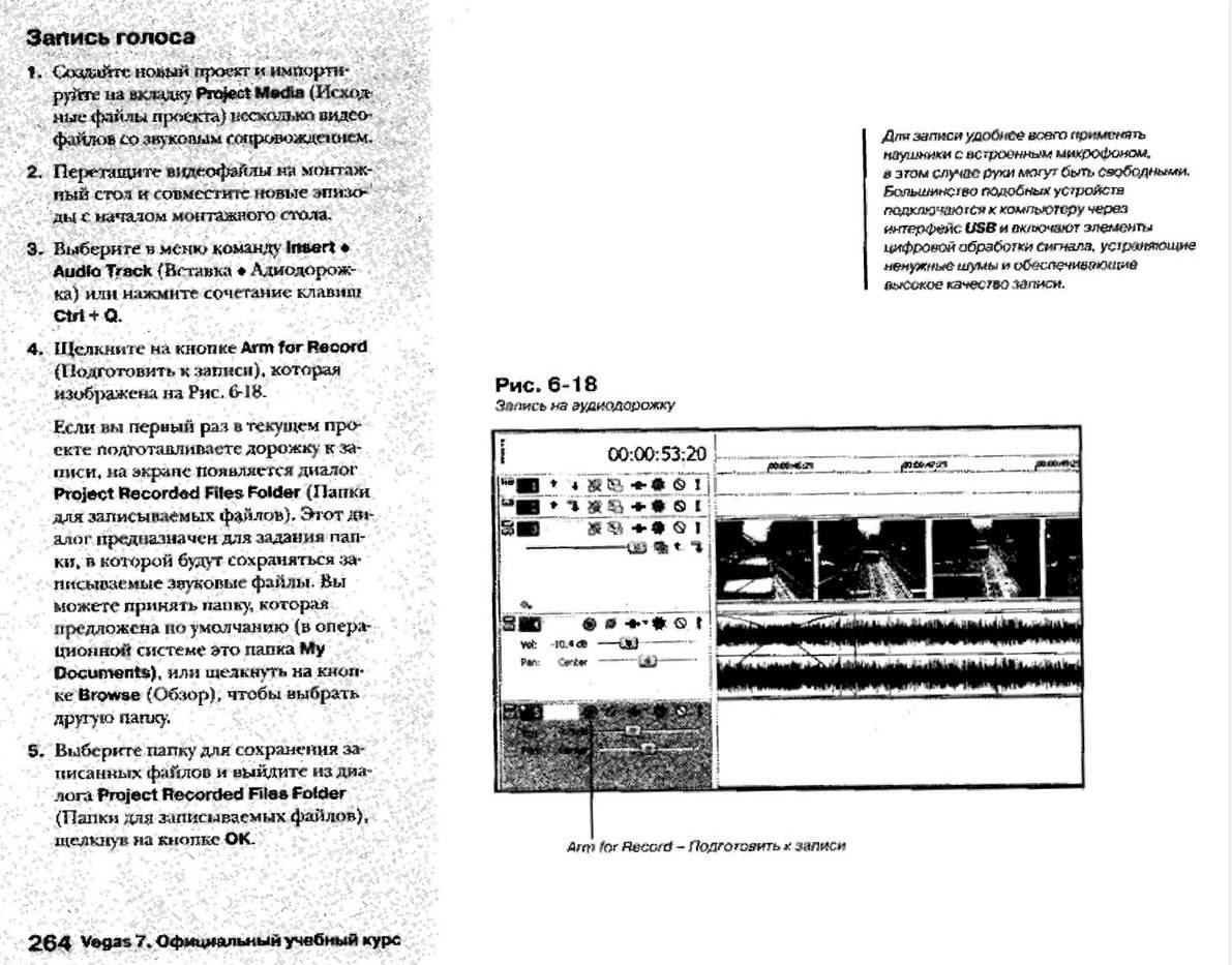 http://redaktori-uroki.3dn.ru/_ph/12/27510324.jpg