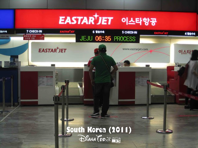 Jeju Airlines - Eastar Jet